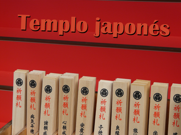 Detalle de templo japonés con sombra